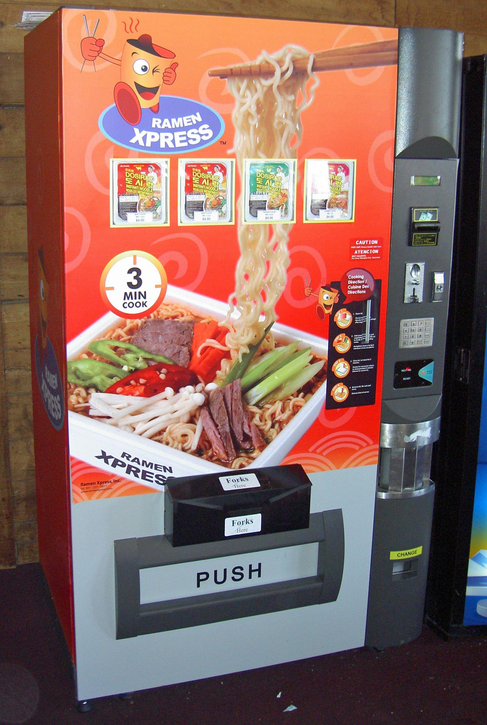 ramen vending machine - Google Search