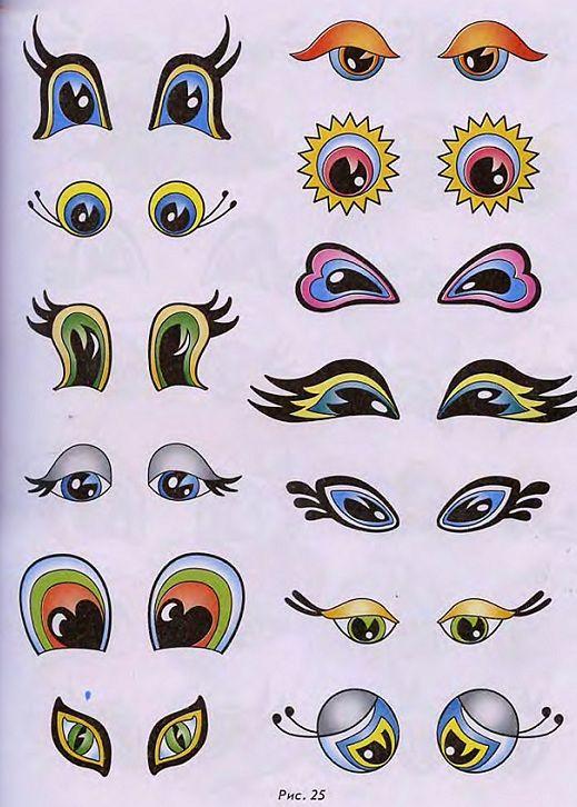 Глаза зверушек рисунок