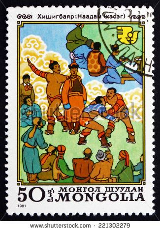 MONGOLIA STAMP CIRCA 1981: a stamp printed in Mongolia shows