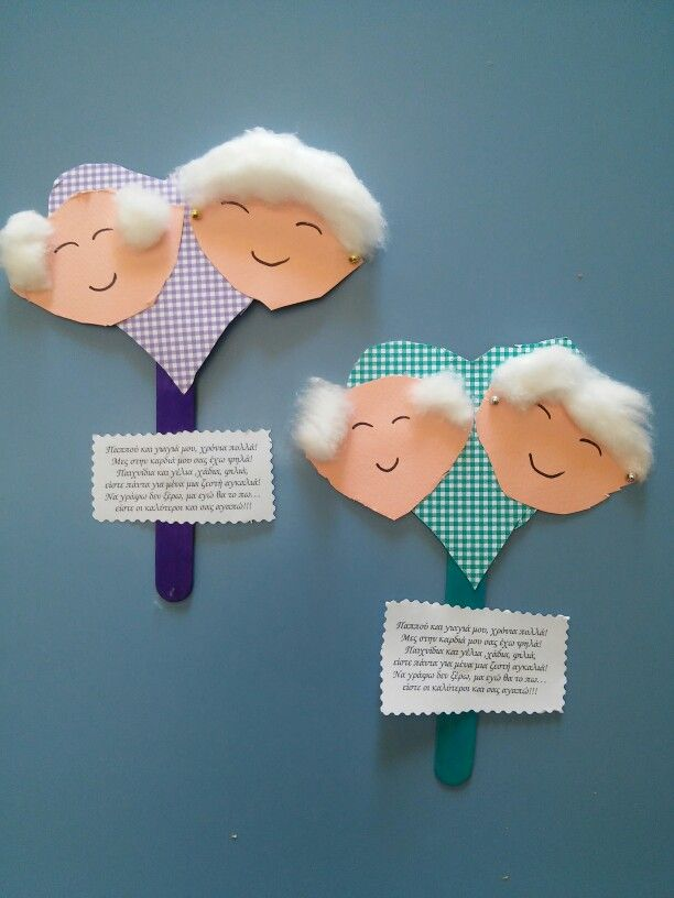Vovo E Vovo Trabalhos Manuais Pinterest Craft Grandparents