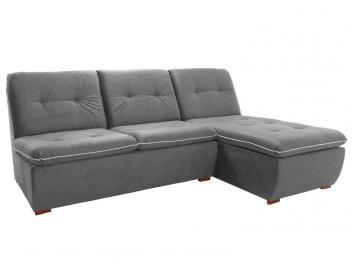 Sofá Chaise 2 Lugares Nuk - Móveis Estrela