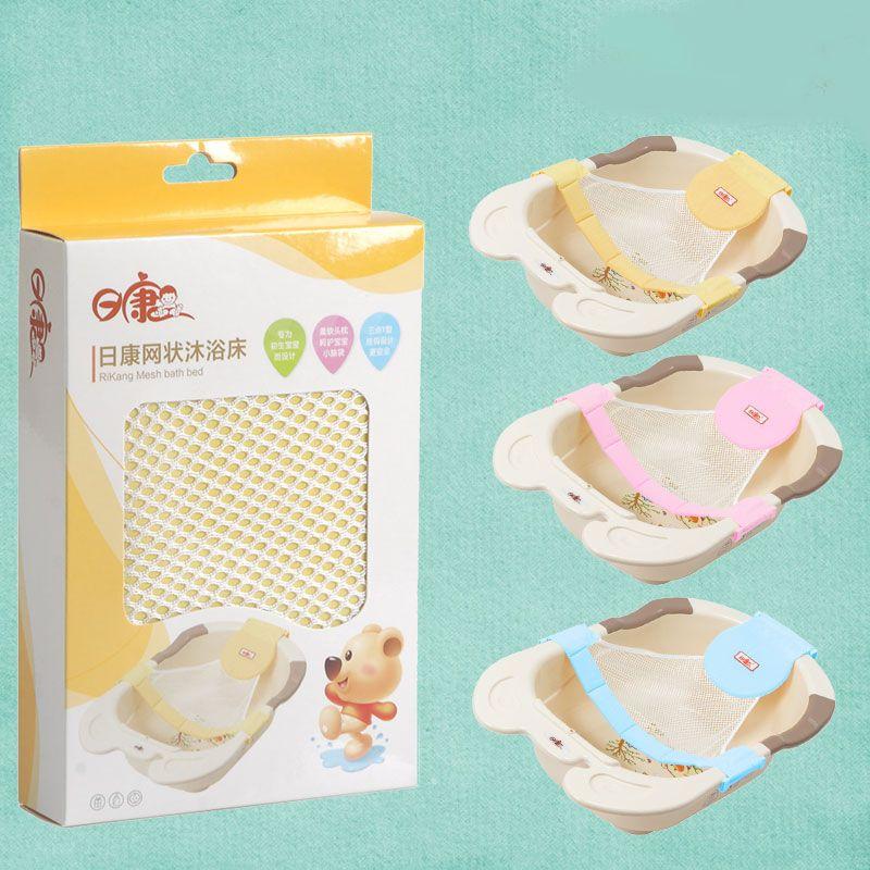 Bath Mat Mesh Sling Rack Shower Plate Baby Kid Bath Bed Soft Slip ...