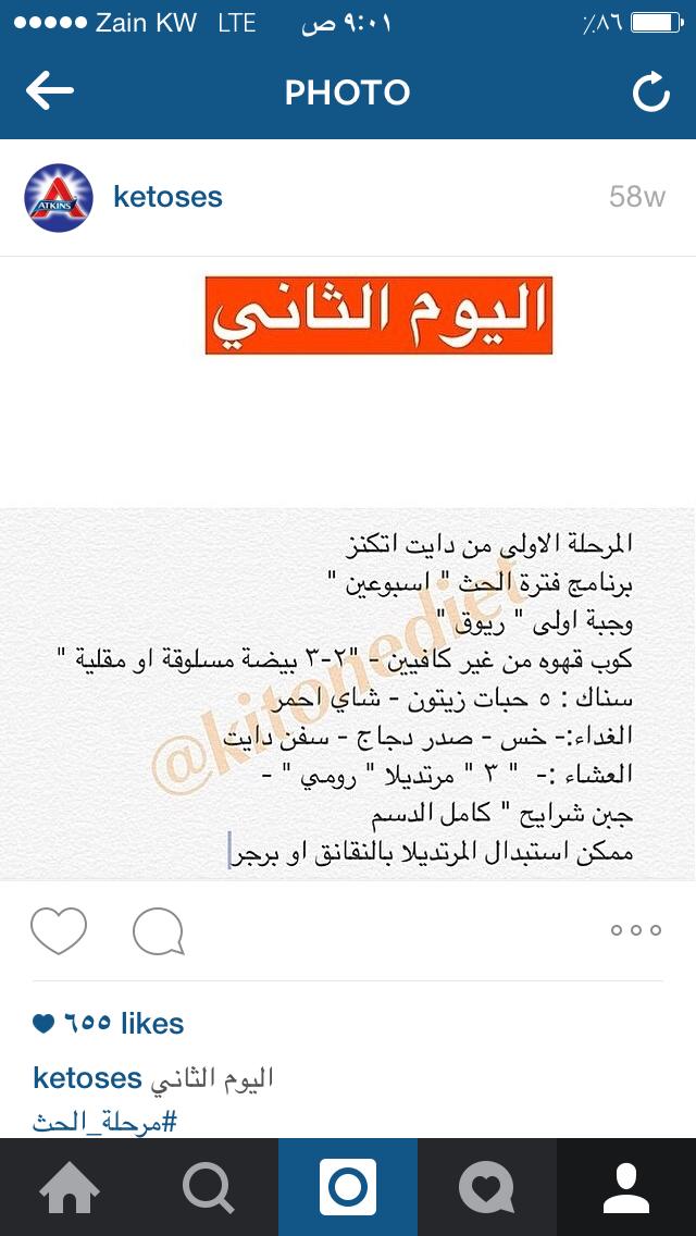 Pin By Batool Al Sayegh On Atkins Keto Diet Menu Atkins Recipes Keto Diet