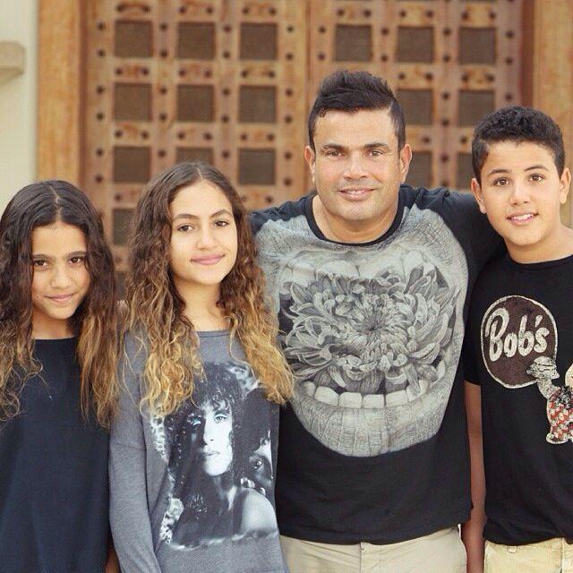 Amr Diab عمرو دياب مع اولاده عبدالله كنزي جنا Arab Fashion Fashion Celebrity Style