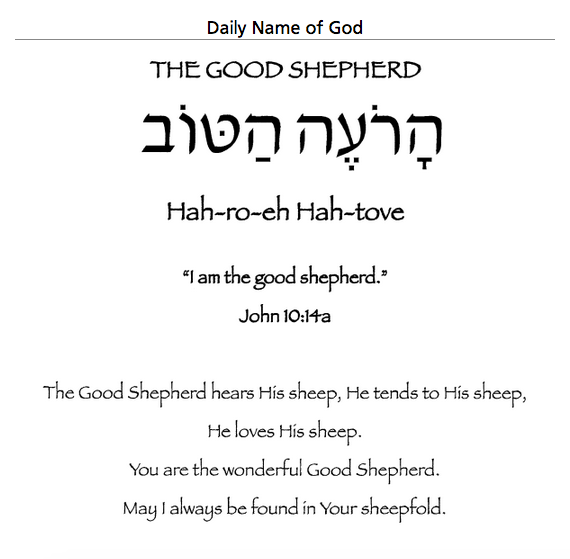 Pin by Zola Levitt Presents on Daily Name of God | Biblical