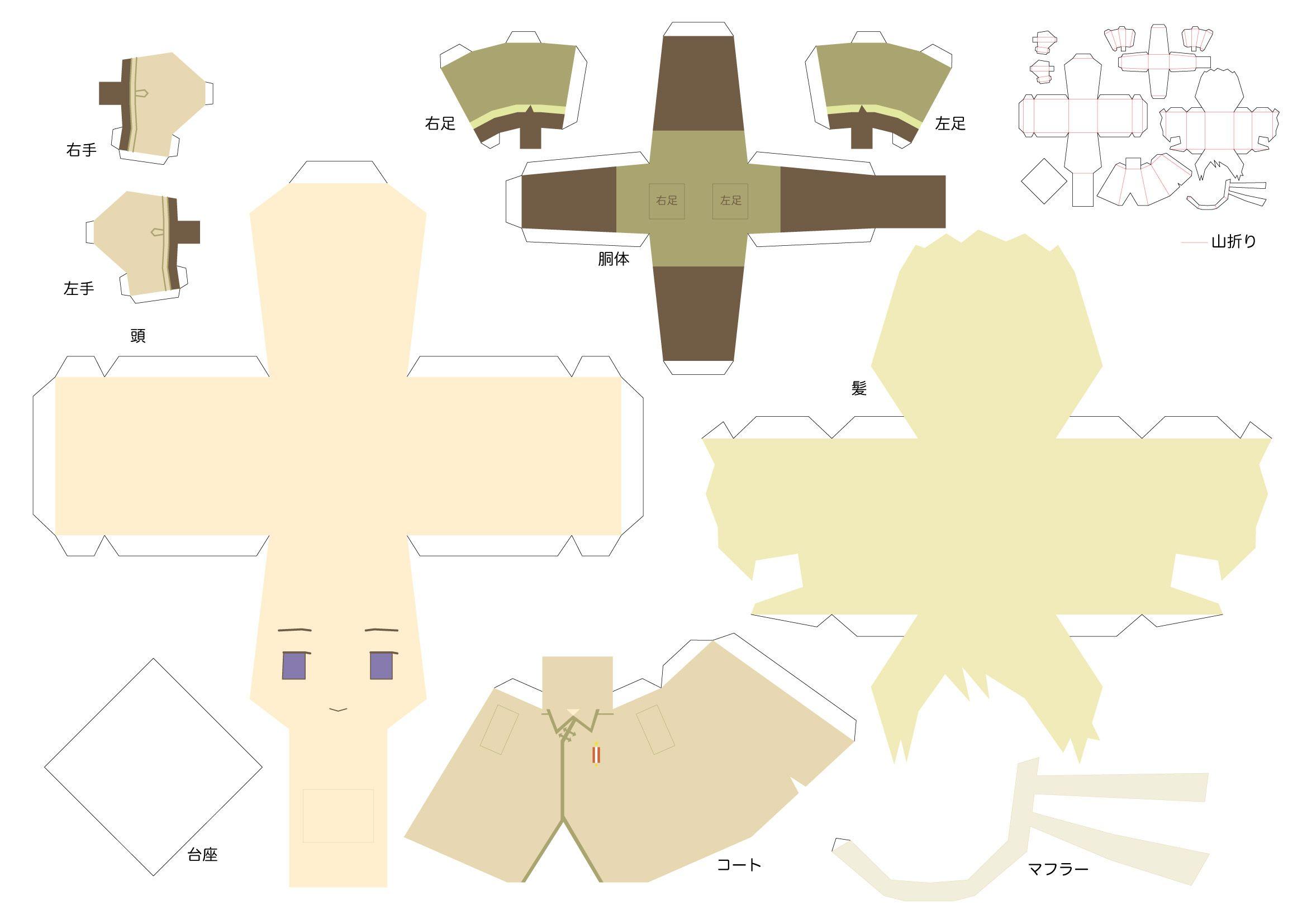 Hetalia Russia Ivan Braginski Hetalia Paperdolls Free Printable Hetalia Dolls For Fans Of