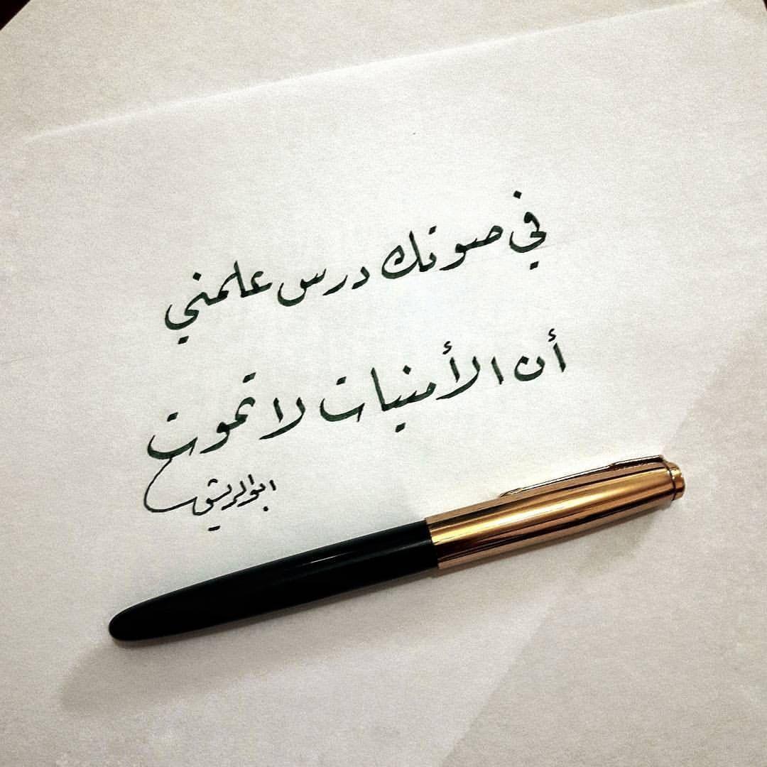 الله علي احلي كلام في الدنيا Love Words Beautiful Words Cool Words