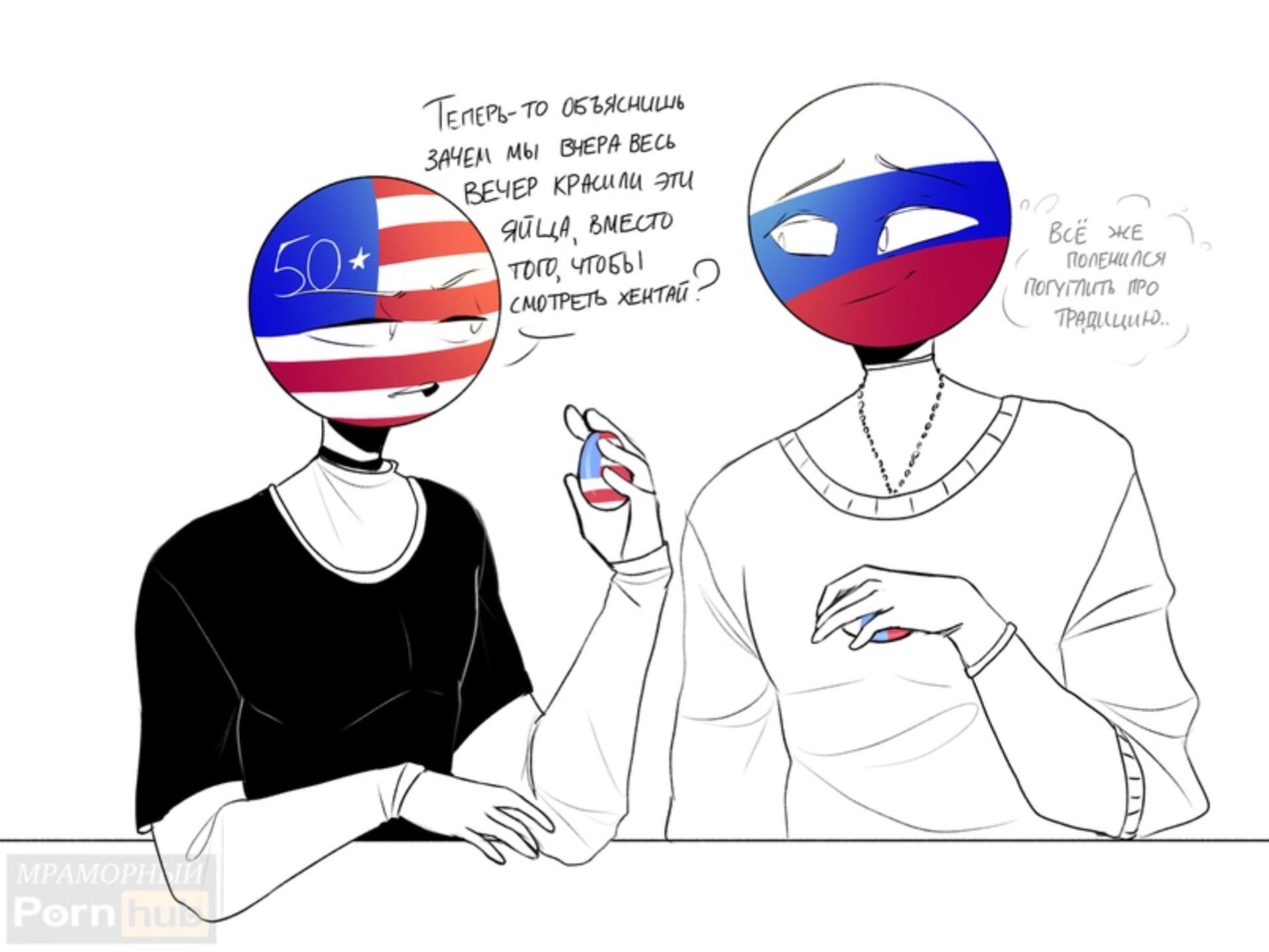 Pin on Flag people