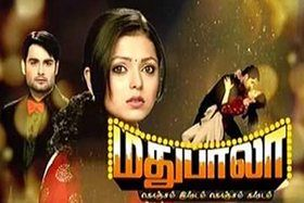 Madhubala 05-12-2013 - Polimer TV Serial ~ Watch High Quality Tamil