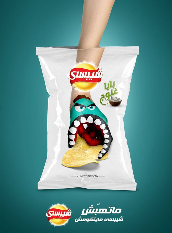 22 Creative Packaging Designs You Ll Want To Steal Desain