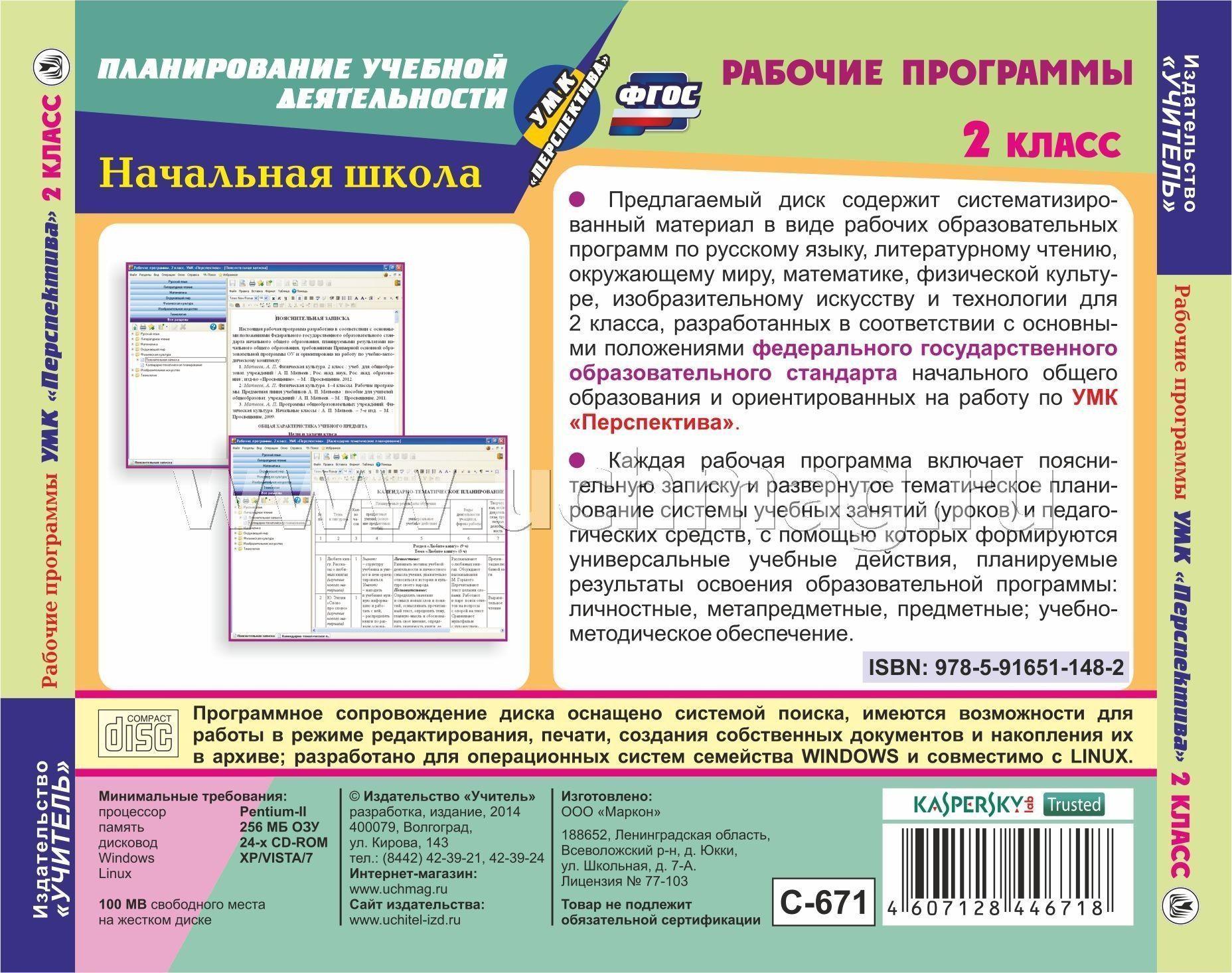 История россии данилов косулина 6 класс читать онлайн