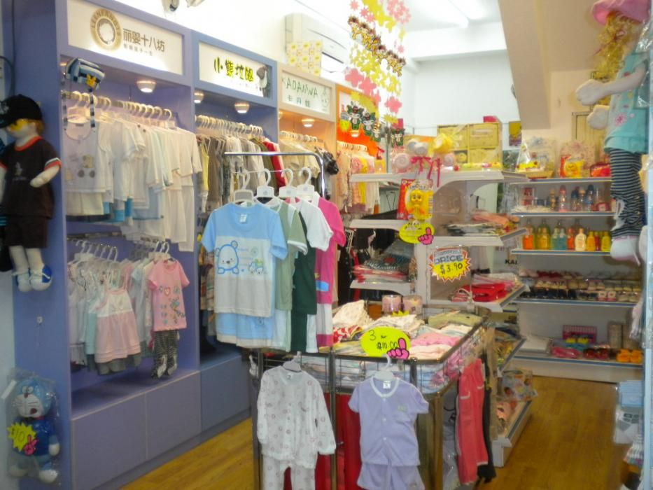 baby store clothes - Kids Clothes Zone