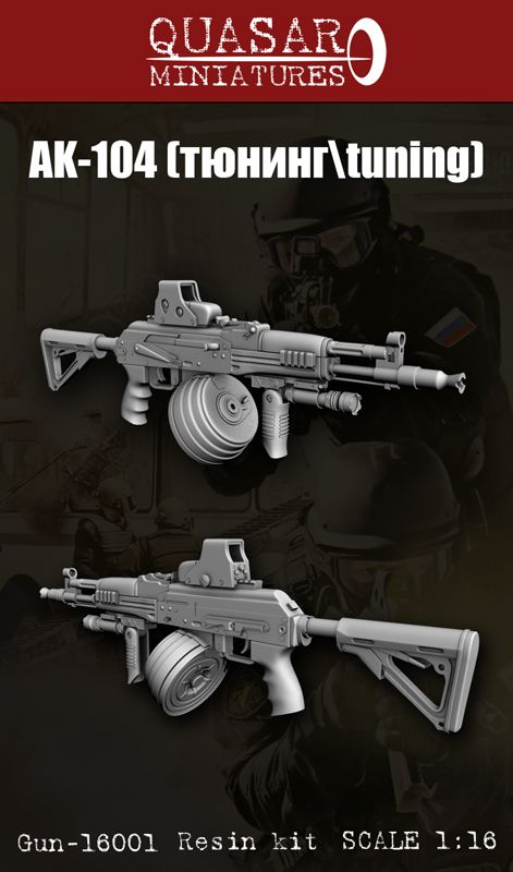 AK104 with EO Tech, drum mag, folding grip/lamp pack..... I'm in love