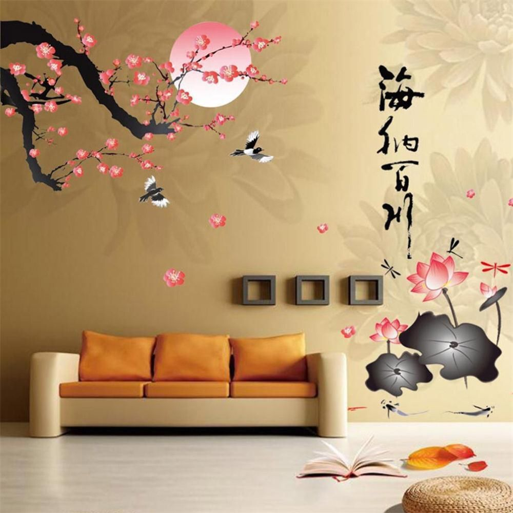 SDFC Large& big Size Sakura Flower Birds DIY Removable Wall Stickers ...