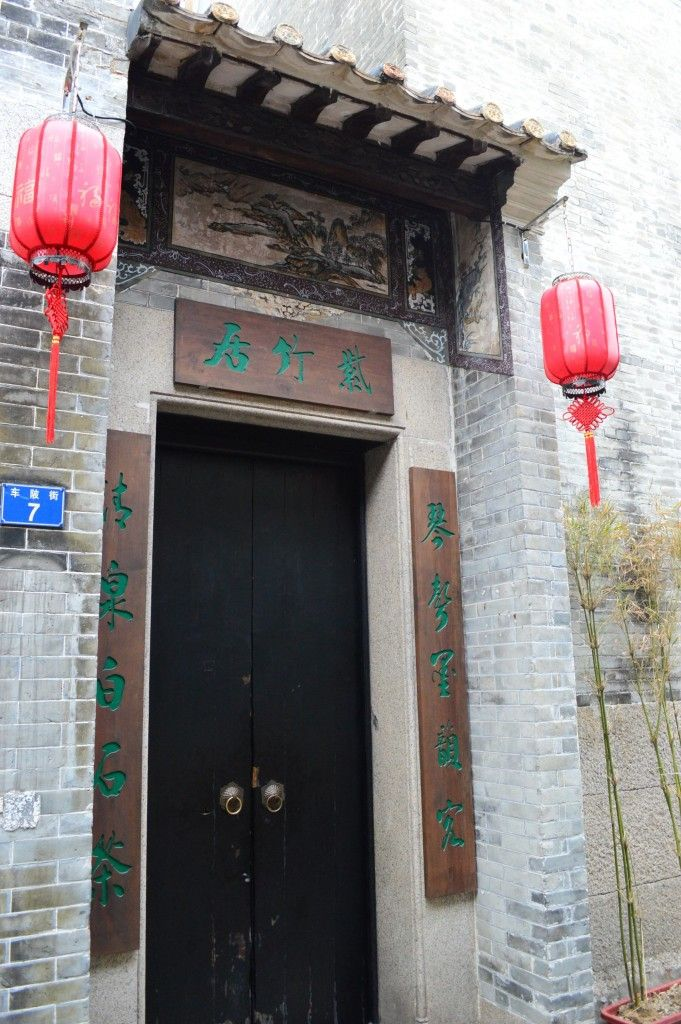 Traditional Architecture And Decoration At The Front Door Of A Home In Shawan Village China