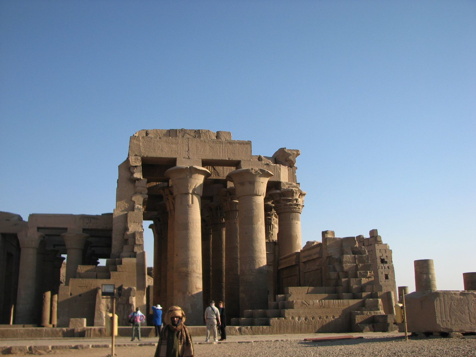 Kom Ombo    ancient Egyptian medical school and temple of Sobek