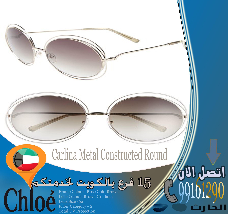 Chloe اناقتكي تبدا من نظارت الحارث اطلبيها الآن 99161290 Mirrored Sunglasses Round Sunglasses Gold Gradient