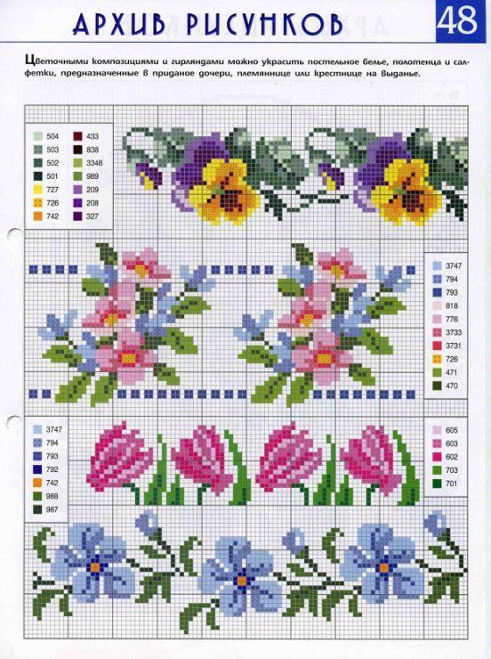 Вишивка Гладдю. Ручна Вишивка · 4 bandes fleurs  Вишивка Хрестиком 683924d7d5ce5