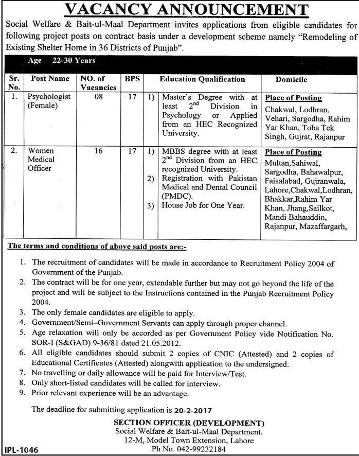 Doctors Jobs In Social Welfare And Bait Ul Maal Department Multan