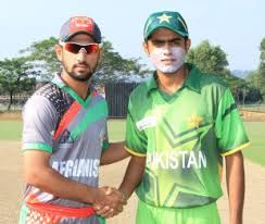Watch Pakistan U19 vs Afghanistan U19 Live Streaming