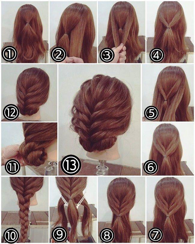 Einfache Party Frisuren Für Lange Haare Tutorials Schritt Für