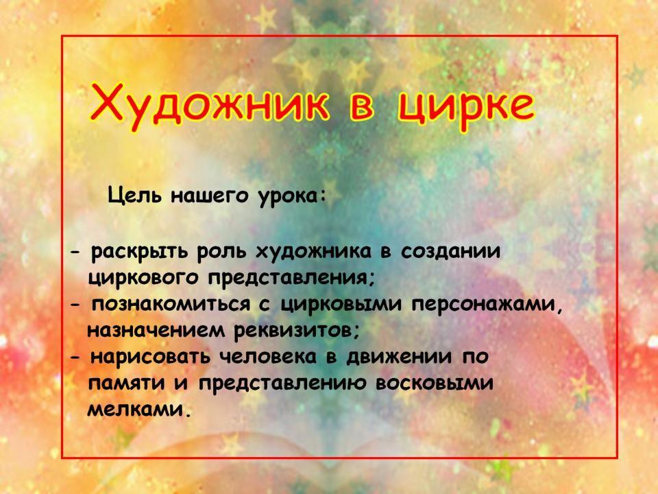 Скачать учебник греков в.ф крючков с.е чешко л.а
