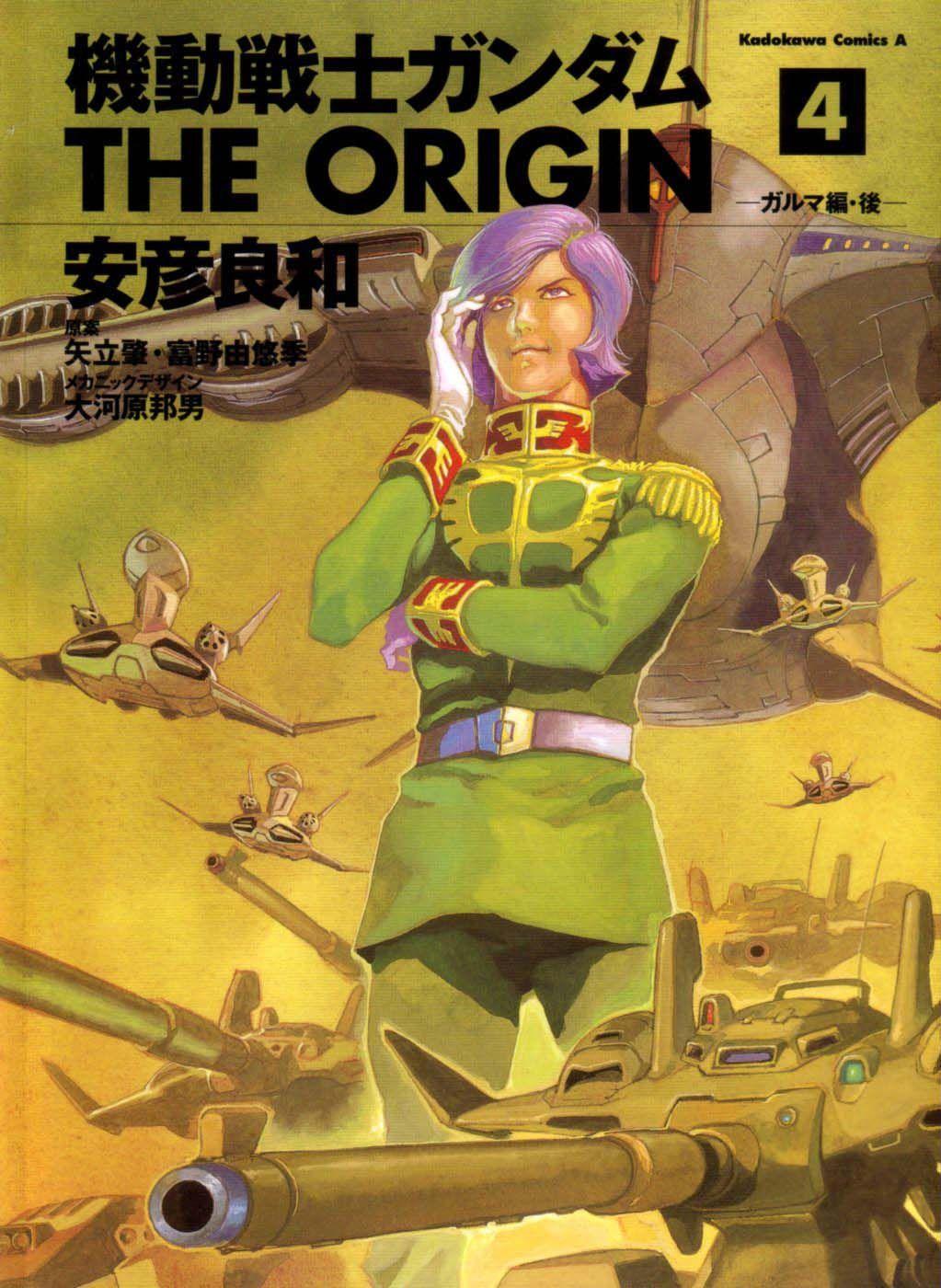 Wonderful cover art for Volume 4 (Japanese version) ♡.