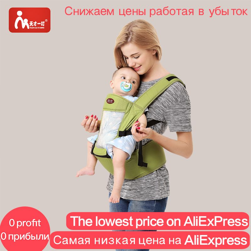 Ergonomic baby carrier backpack for children heaps kangaroo baby hipseat  sling wrap carrier for Newborn Backpack 79f840e93f8
