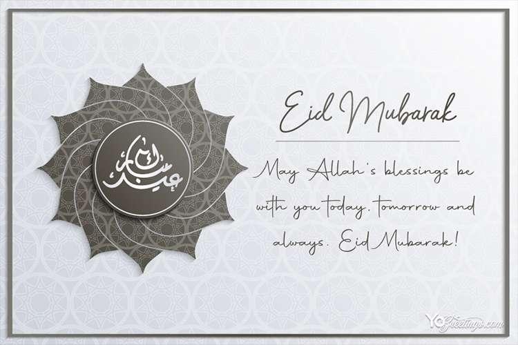 Customize Your Own Beautiful Eid Mubarak Cards Eid Mubarak Greeting Cards Eid Mubarak Greetings Eid Greetings
