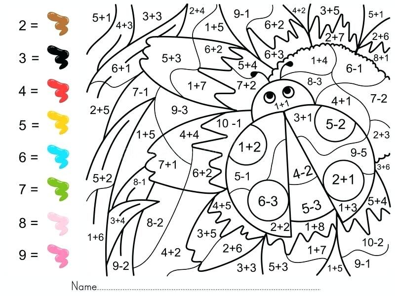 Math Coloring Pages Best Coloring Pages For Kids Addition Coloring Worksheet Math Coloring Addition And Subtraction Worksheets