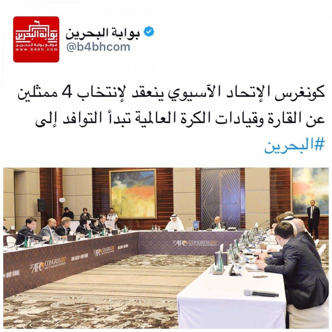 فعاليات البحرين Bahrain Events السياحة في البحرين Tourism Bahrain Tourism In Bahrain Tourism Travel البحرين Bahrain الكويت Instagram Posts Instagram