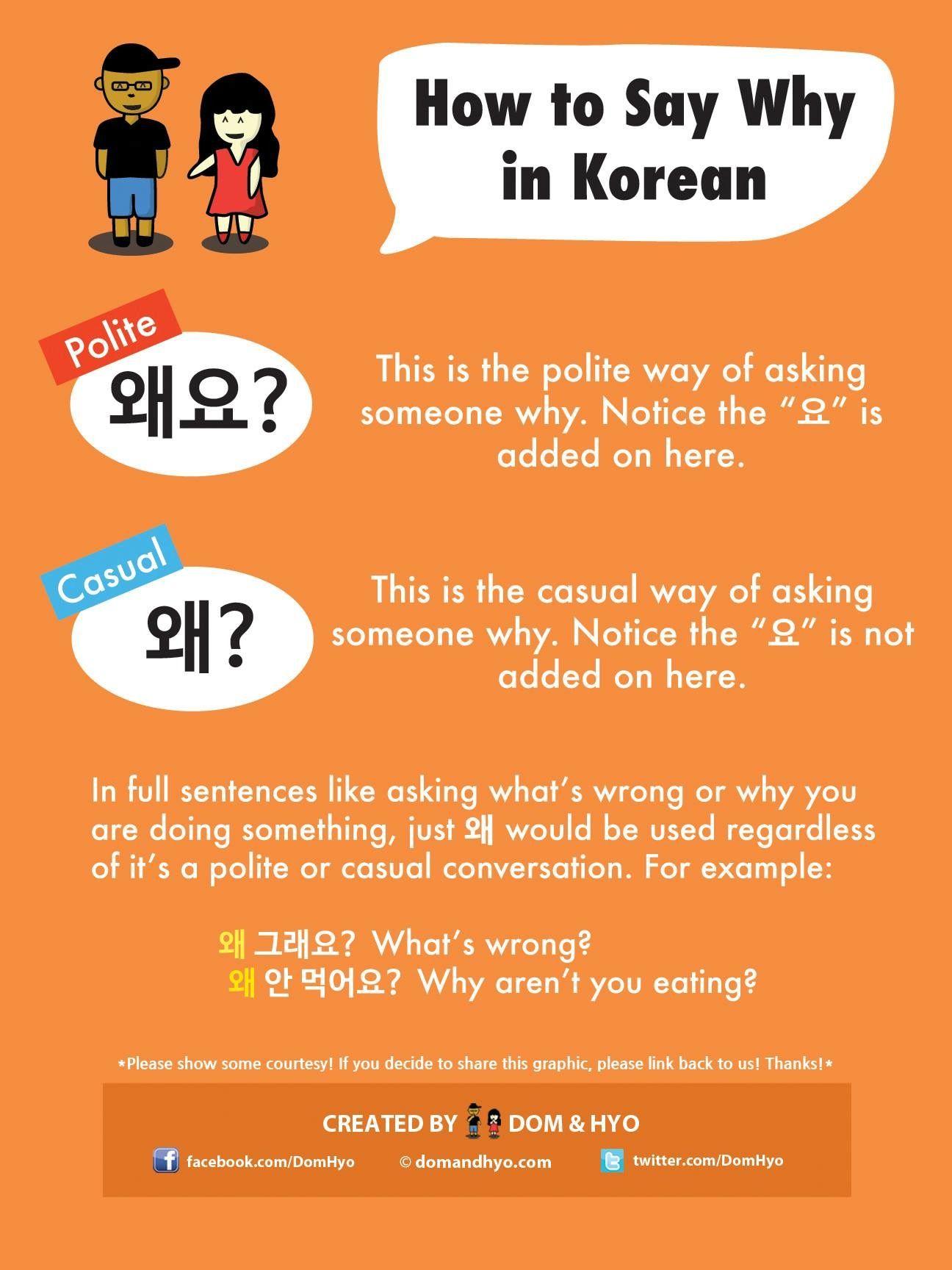 How To Say Why In Korean Korean Language Korean Language Learning Learn Basic Korean
