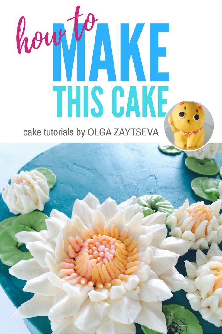 How To Make Buttercream Water Lily Cake Cake Decorating Tutorial