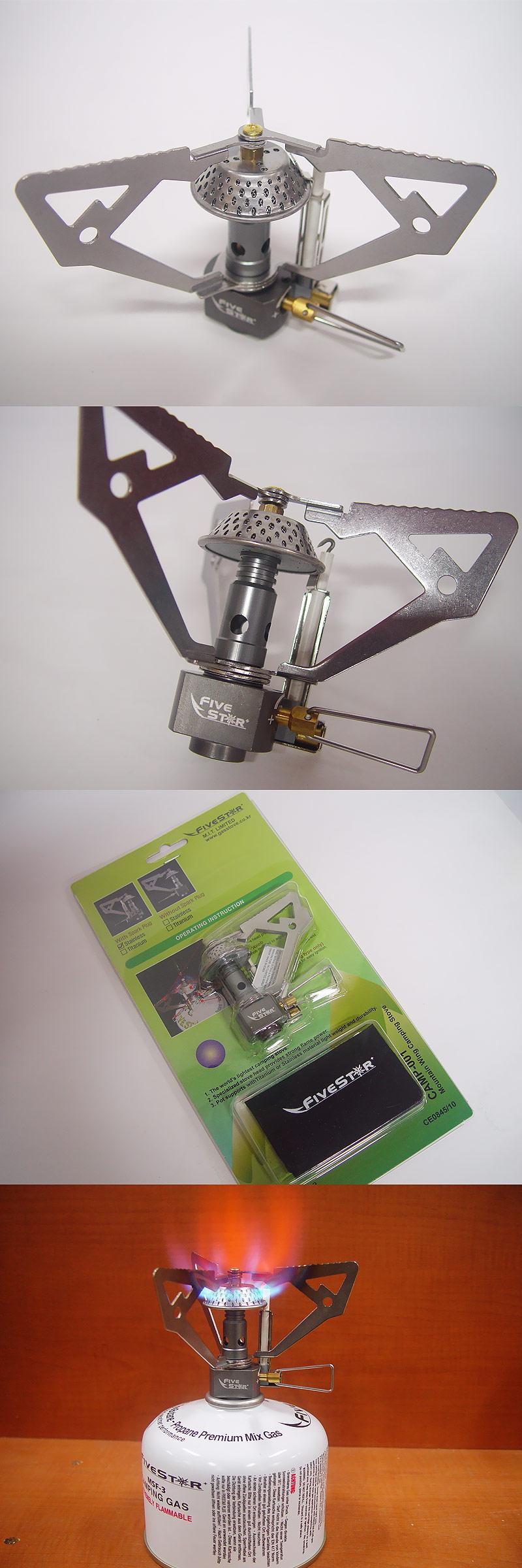 Backpack Stove & Lantern      Backpack Stove & Lantern