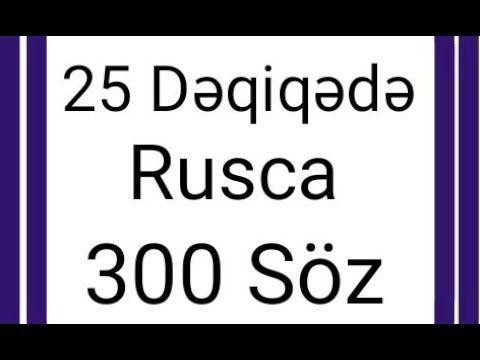 Rus Dili Dersleri Gundəlik En Cox Istifadə Edilən 25 Soz Youtube Youtube Calm Music