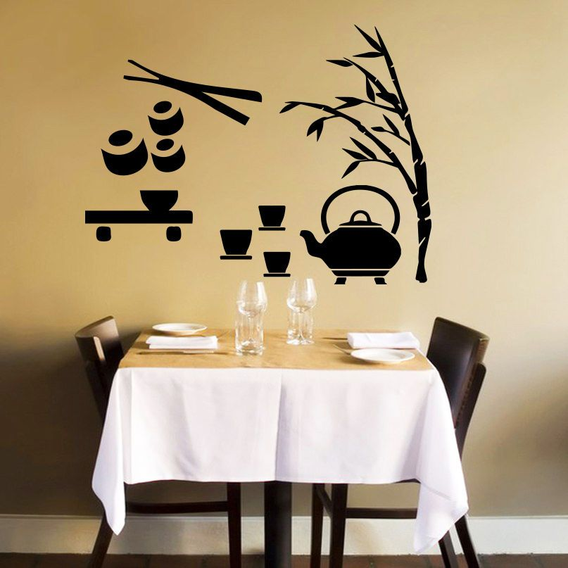 Wall Decals Chinese Tea Sushi Art Decal Kitchen Cafe Decor Vinyl ...