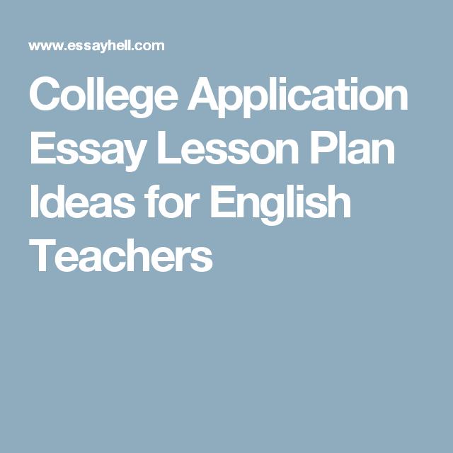 College Application Essay Lesson Plan Ideas For English Teachers  College Application Essay Lesson Plan Ideas For English Teachers College  Application Essay College Essay