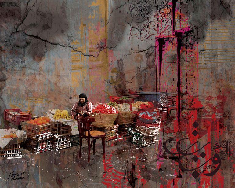 "Saatchi Online Artist: Hossam Hassan; Photomanipulation, 2012, Digital ""Back to Nature"""