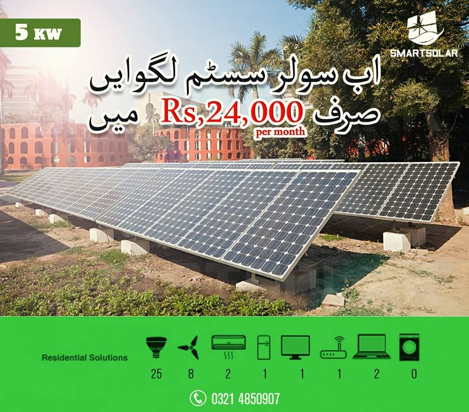 Get Solar System For Your Office House Shop Industry And Agriculture Land On Easy Installments For More Details Contact Roof Solar Panel Solar Shop House