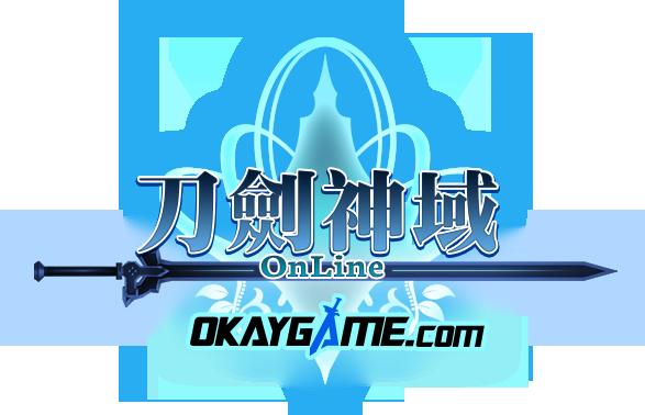 Pin By Edwardard On Sword Art Online Hk Neon Signs Girls In Love Sword Art Online