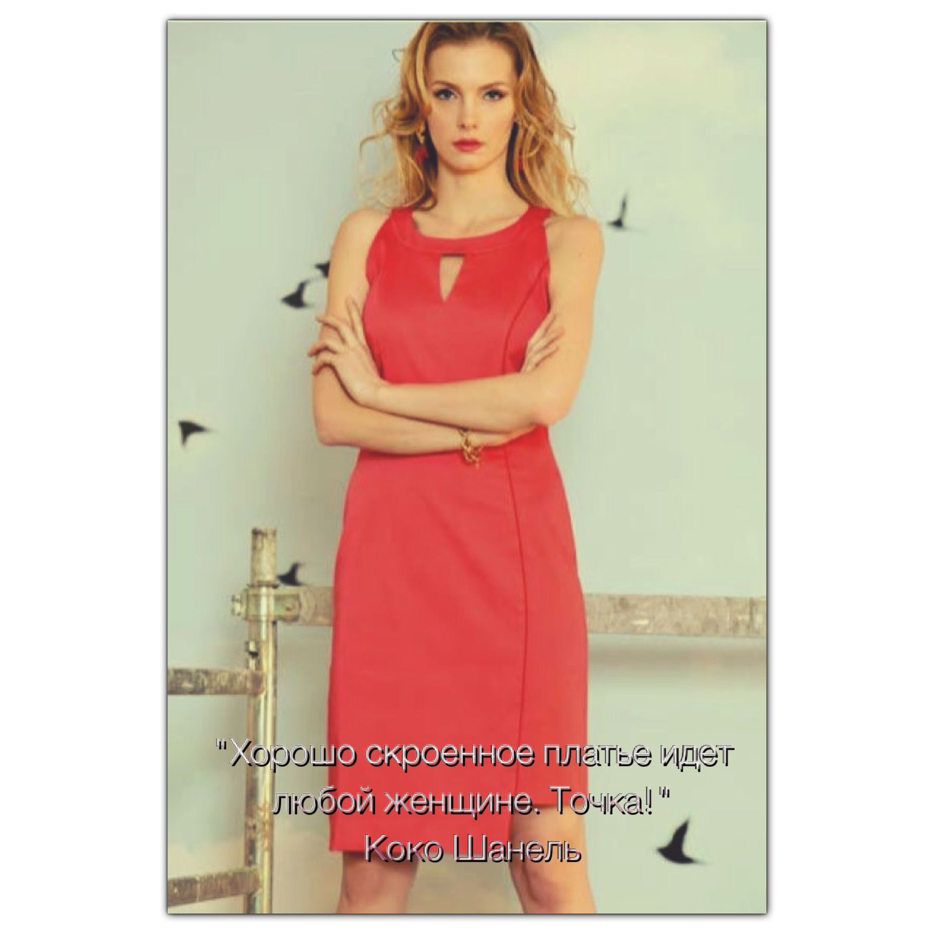 damen kleid / etuikleid / rotes kleid / party kleid