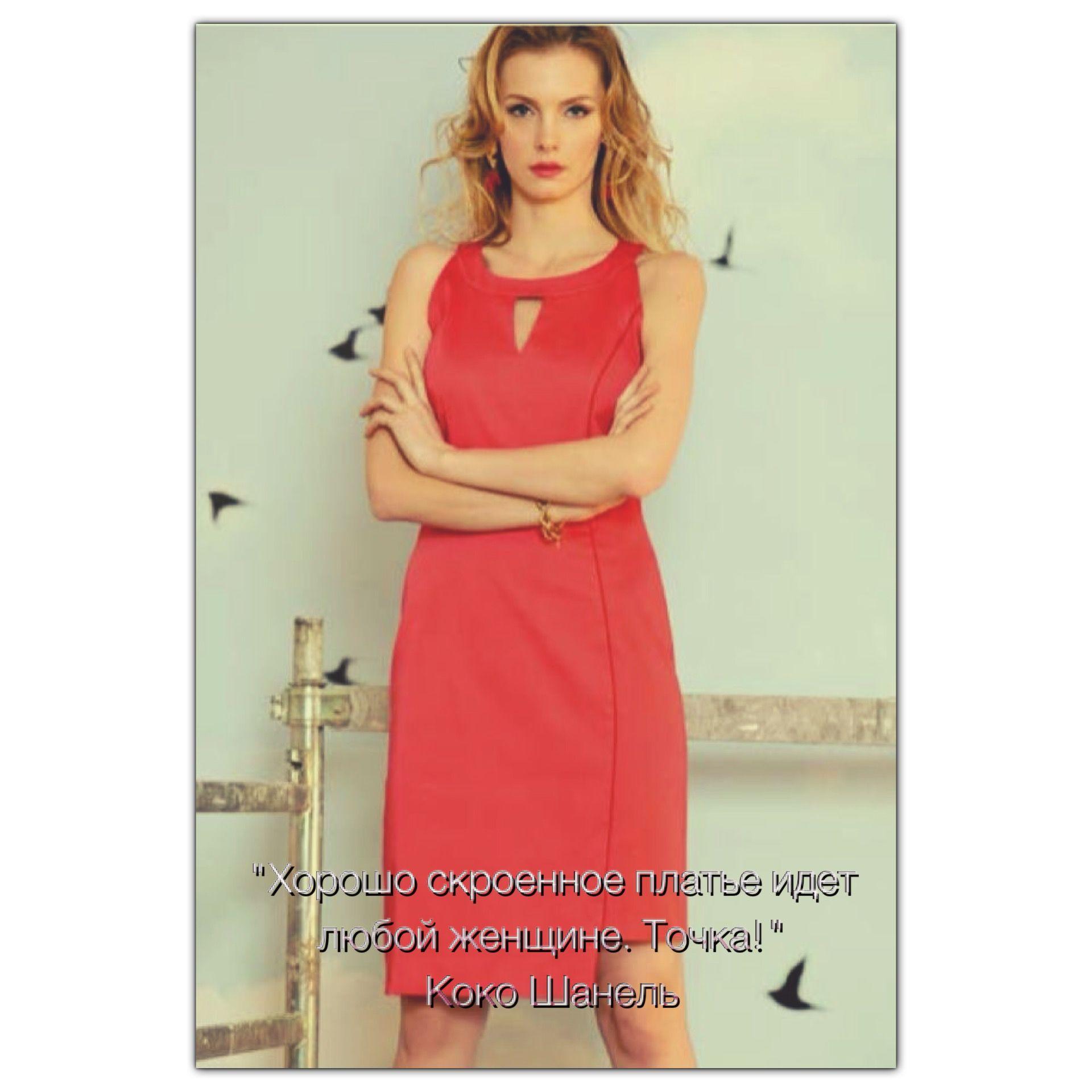 Damen Kleid / Etuikleid / Rotes Kleid / Party Kleid ...