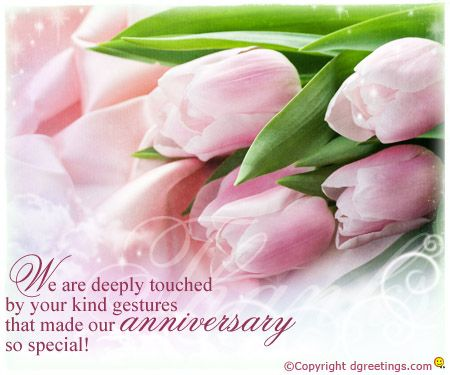 Dgreetings - Send this anniversary card to your love ones.