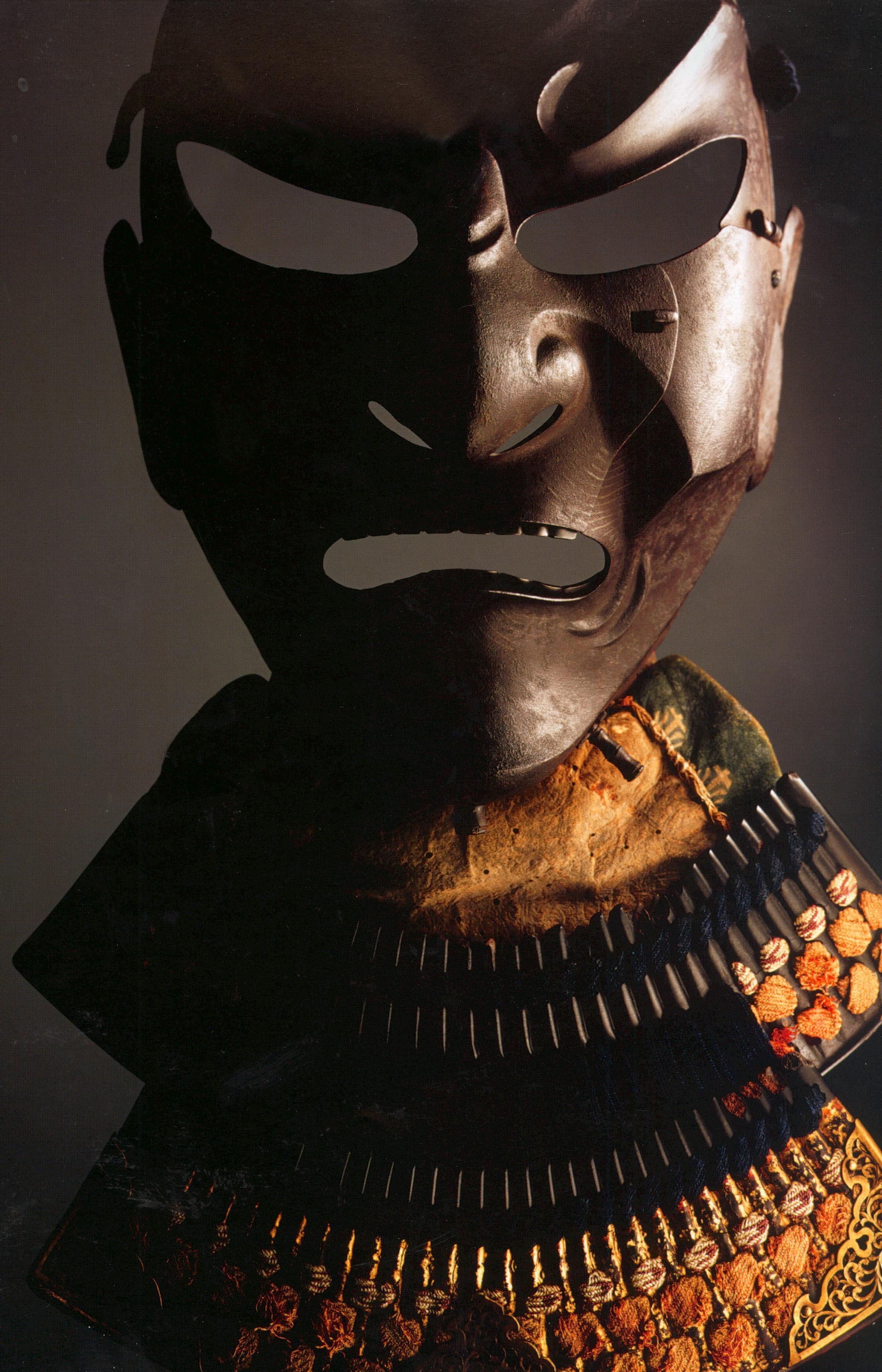 Samurai Mask (detail of armor)