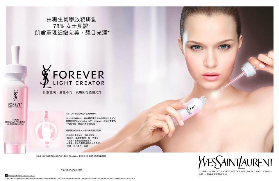 Yves Saint Laurent Forever Light Creator 2013 Ad Campaign Maquilhagem