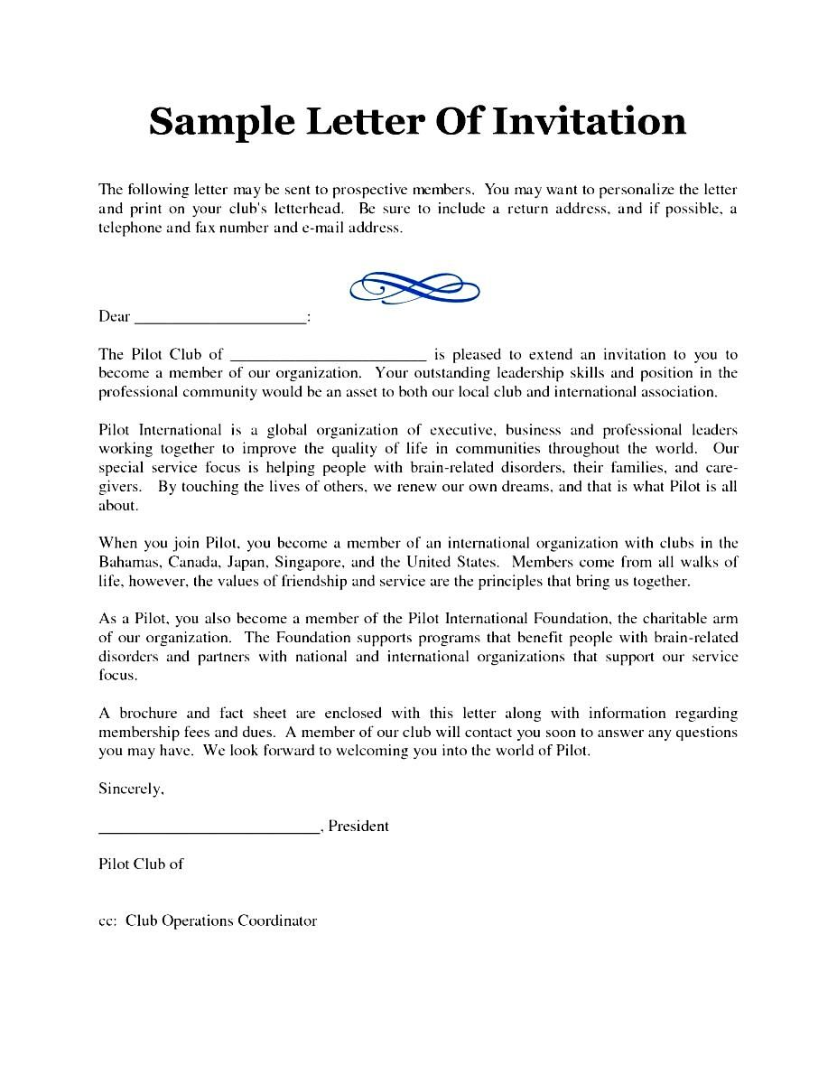 Resume Cover Letter Email Sample Invitation Seangarrette Family