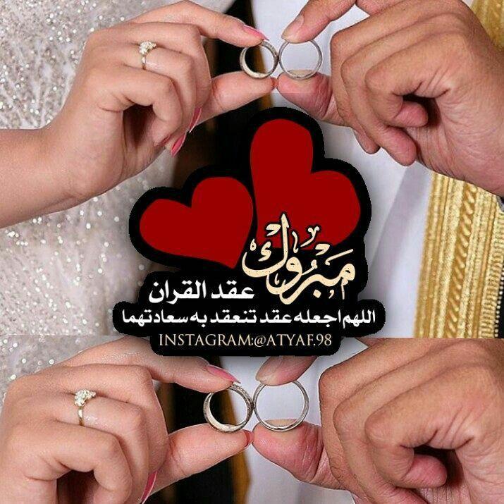 Pin By Miss Jassmina On تصاميم صور Wedding Filters Wedding Shots Bridal Shower Cupcakes