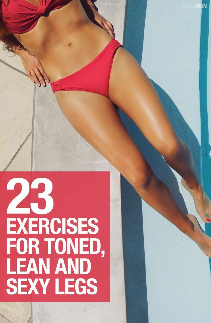 Get beach ready legs with this lower body workout.