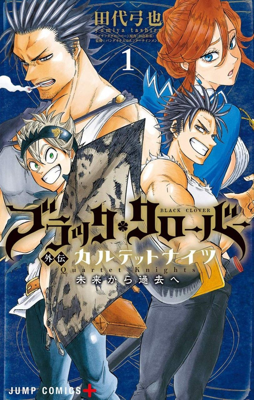 Black Clover Gaiden Quartet Knights Volume 1 Cover Blackclover