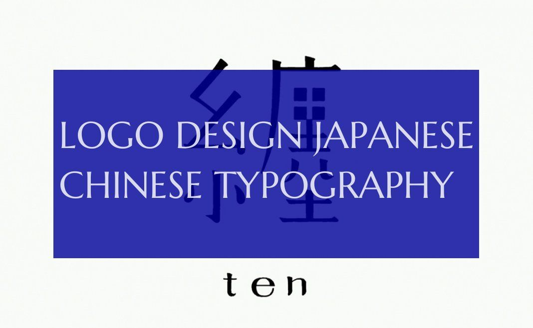 Logo Design Japanese Chinese Typography #chinesetypography logo design japanese chinese typography logo design hipster, photography logo design, logo design luxury #trendslogodesign #typographylogodesign #chinesetypography